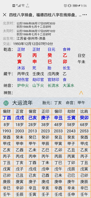Screenshot_20210710_095643_com