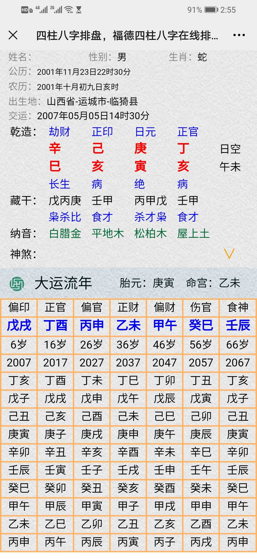 Screenshot_20210913_145502_com