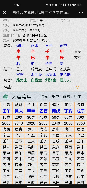 Screenshot_2021-09-14-17-21-21-286_com