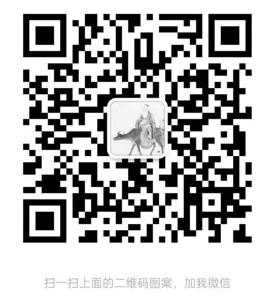微信图片_20210827145130.jpg